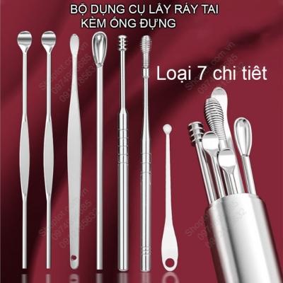 hop dung cu lay ray tai