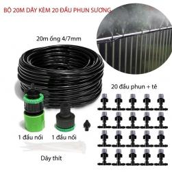 Bộ 20 đầu (béc) phun sương kèm 20m ống PVC 4/7mm và phụ kiện đấu nối