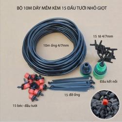 Bộ 15 đầu (béc) tưới cây nhỏ giọt kèm 10m ống PVC 4/7mm và phụ kiện đấu nối
