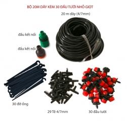 Bộ 30 đầu tưới cây nhỏ giọt kèm 25m ống PVC 4/7mm và phụ kiện đấu nối