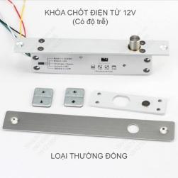 Khóa chốt cửa điện từ thường khóa 12VDC có độ trễ 0-3-6-9 giây, loại 5 dây
