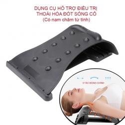 Dụng cụ massage kéo gíãn đốt sống cổ, nắn chỉnh cổ, hỗ trợ điều trị thoái hóa đốt sống cổ, đau, mỏi nhức cổ