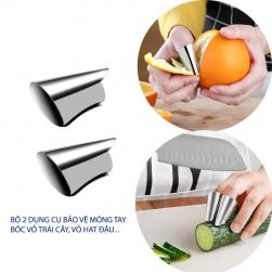 Bộ 2 dụng cụ bóc vỏ đậu, vỏ quả, bảo vệ ngón tay khi cắt, thái đồ ăn HSQ2