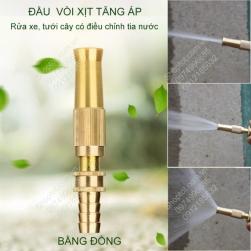 Đầu vòi xịt tăng áp bằng đồng dùng rửa xe, tưới cây, có điều chỉnh tia nước CU7205