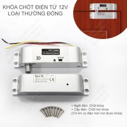 Khóa chốt cửa điện từ gắn cửa gỗ-nhựa-nhôm, loại thường đóng 12VDC (chỉ khi có điện mới mở được) có độ trễ 0-3-6 giây
