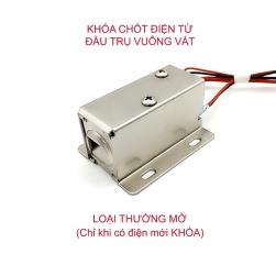 Khóa chốt cửa điện từ loại thường mở 12V (Đầu chốt hình trụ vuông có vát)