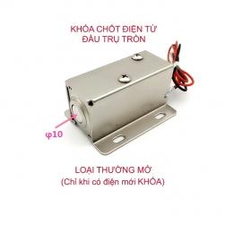 Khóa chốt cửa điện từ loại thường mở 12V (Đầu chốt hình trụ tròn D10mm)