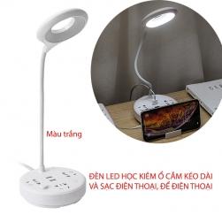 Đèn led đọc sách để bàn kiêm ổ cắm thông minh kéo dài 1.8m có cổng USB và giá đỡ điện thoại