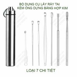 Bộ dụng cụ lấy ráy tai có ống đựng tiện dụng bằng hợp kim, loại 7 chi tiết tùy chọn