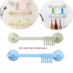 Bộ 2 móc treo đồ nhà bếp, nhà tắm thông minh, hút chân không, không cần khoan