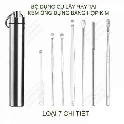 dung cu lay ray tai