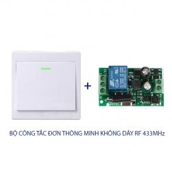 Bộ công tắc đơn thông minh không dây điều khiển từ xa sóng RF 433Mhz (Loại 1 phím gắn tường vuông 86 và bộ nhận)