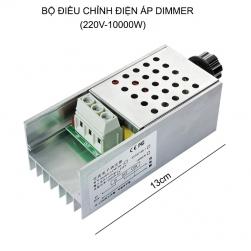 Bộ chiết áp (dimmer) DIM.10000W-220V cho quạt sưởi, ánh sáng, động cơ