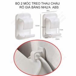Bộ 2 móc treo thau chậu, rổ giá đa năng nhà tắm, nhà bếp dán tường bằng miếng dán không cần khoan